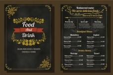 简约典雅餐厅菜单设计EPS素材