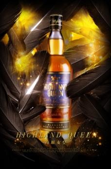 苏格兰威士忌黑色羽毛海报设计