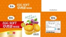 草鸡蛋软蛋糕包装盒设计