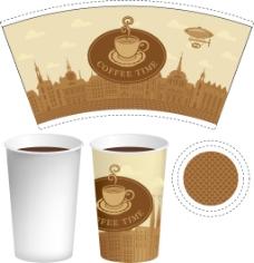 纸质咖啡杯子包装创意矢量素材