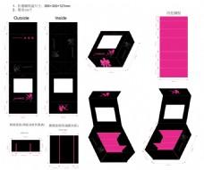 折叠磁铁盒