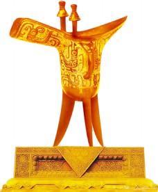 金色古代酒杯png免扣元素