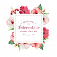唯美浪漫水彩手绘花卉花朵邀请卡