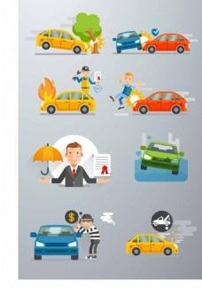 汽车维修保险业务矢量素材