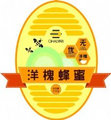 蜂蜜促销黄色标签