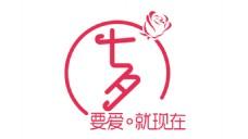 七夕字体元素