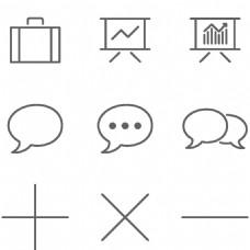 符号黑色图标