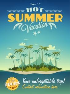 夏天美丽的海岛插画