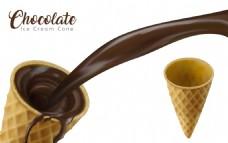 香浓的巧克力浆插画