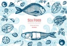 手绘海鲜食材插画