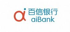 百信银行logo百度银行中信银行
