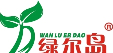 绿尔岛logo