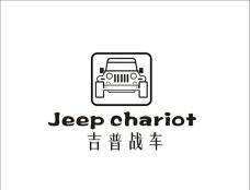 吉普战车logo