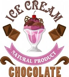 时尚美味冰淇淋图标