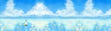唯美蓝色云层banner背景