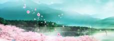 唯美花朵风景banner背景
