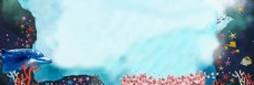 梦幻风景banner背景