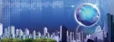 城市环球电商banner背景