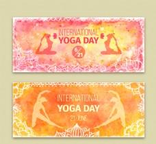 2款水彩绘国际瑜伽日banner矢量图