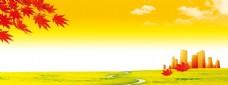 金色枫叶banner背景