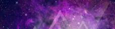 紫色光斑banner背景