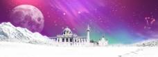 紫色雪山banner背景