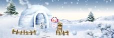 唯美雪地城堡banner背景