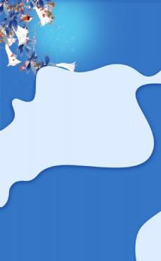 简约花朵边框蓝色背景