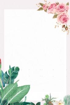 简约小清新花朵背景