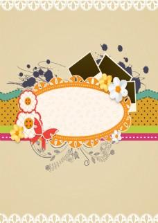 中国风几何花朵边框背景