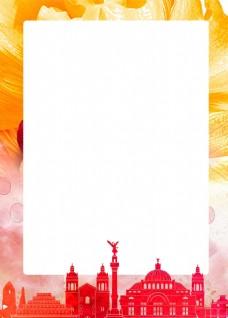 手绘红色建筑边框背景