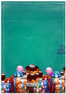 彩色礼盒蛋糕蓝色背景