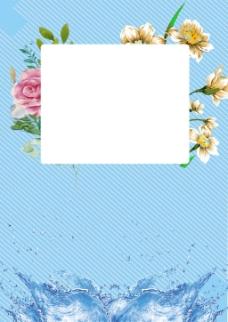 简约花纹蓝色水波背景