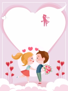 浪漫心形求婚背景