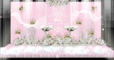 粉色婚礼主舞台