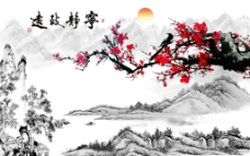 宁静致远梅花水墨中国风背景墙图片