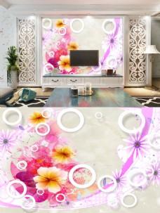 立体圆圈花朵现代背景墙