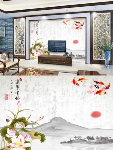莲花山水背景墙