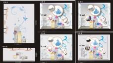 中国风背景墙展示设计