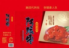 阿胶枣    枣盒