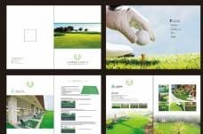高尔夫画册