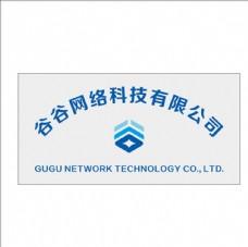 网络公司门牌广告logo招牌