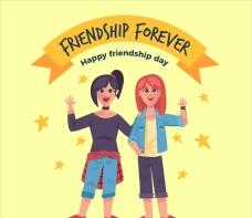 卡通友谊日快乐海报