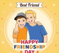 友谊日拥抱的朋友