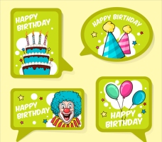 生日快乐标签集合