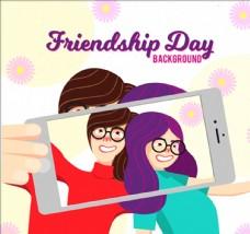 友谊日和朋友一起自拍