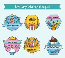 卡通风格的生日标签系列