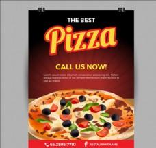 美味的披萨海报传单
