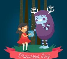 可爱的女孩和怪物的友谊
