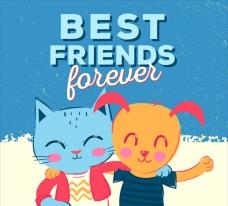 猫狗友谊日海报